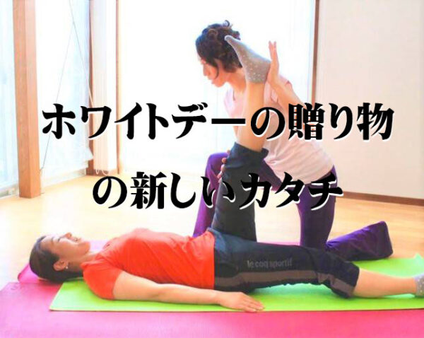 ホワイトデーギフト券  2/15~販売スタート!